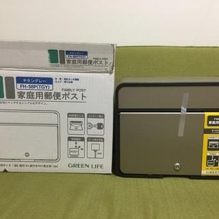 グリーンライフ/家庭用郵便ポスト チタングレー/FH-58P(TGY)