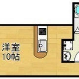 初期費用は前家賃と火災保険料のみ👀‼️✨ - 大阪市
