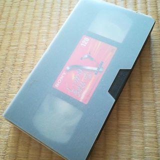 ビデオテープ VHS