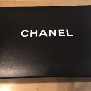 CHANEL シャネルの箱①