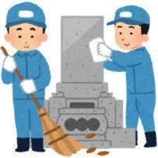 札幌・北海道のお墓参り・お墓掃除を代行いたします。