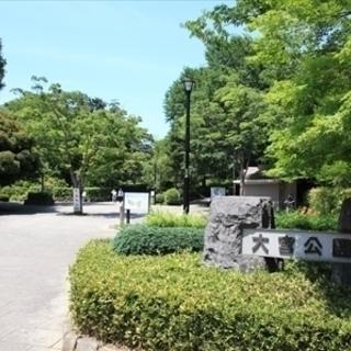 9月24日(9/24)  20代限定企画!大宮で爽やかに出会う!!...