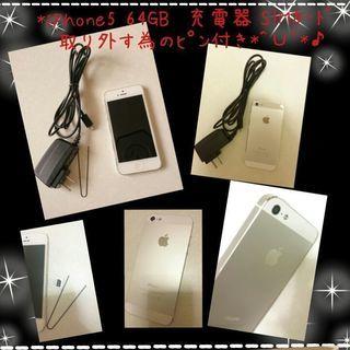 発送可能※iPhone5 64GB シルバー×ホワイト 充電器 ...