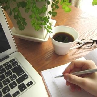 レスポンシブページの作り方&実践的なCSSテクニック教えます!「HTML & CSS」~応用編~ − 東京都