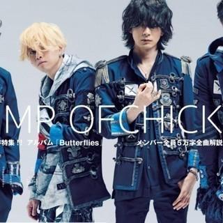 9/16(土) BUMP OF CHICKEN TOUR 201...