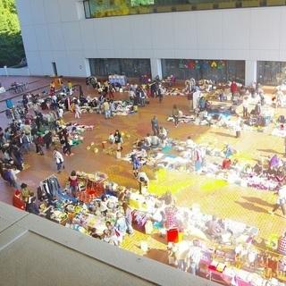 白門祭フリーマーケット