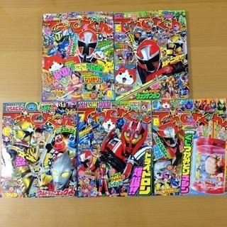 ニンニンジャー☆てれびくん5冊 2015 4-8月 DVD2枚未開...