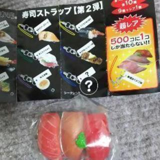 くら寿司 寿司ストラップ【第2弾】 超レア 500個に1個のス...