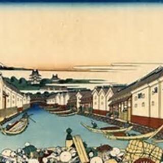 日曜お江戸講座ー北斎と化政文化ー