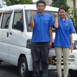 急募!勤務地:練馬区 軽バンドライバーさん募集!!