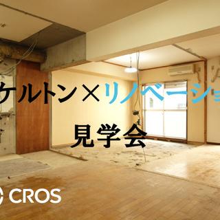 【9/16(土)、9/17(日)、9/23(土・祝)、9/24(日...