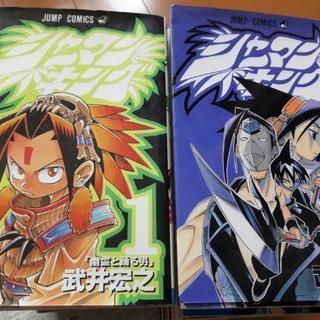 【コミック】シャーマンキング全32巻【全巻セット】
