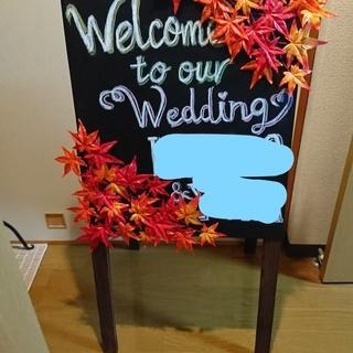 結婚式準備にどうぞ!ウェルカムボード秋風|ブラックボード|チョーク付き