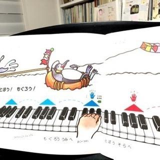 エレクトーン&ピアノいわもと音楽教室