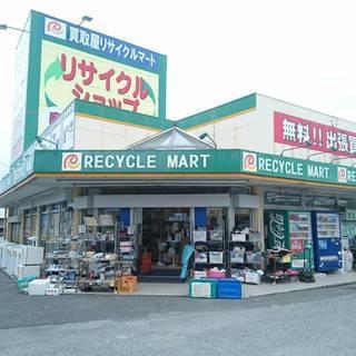 パート・アルバイト募集 久留米 リサイクルショップ!