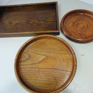 木製 お盆 3点