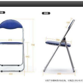 【取りに来て頂ける方限定】 大特価!‼‼ 折り畳みパイプ椅子10脚セット