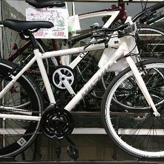 オータムセール ラスト1台 21段変速 クロスバイク 700C  新品