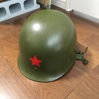 【差し上げます】ミリタリーヘルメット