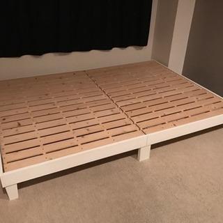 ダブルベッド 木製フレーム 分解可能 引取り可能