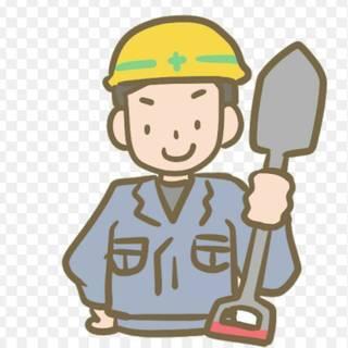 土木作業員募集!!長期的に仕事あります!前借あります