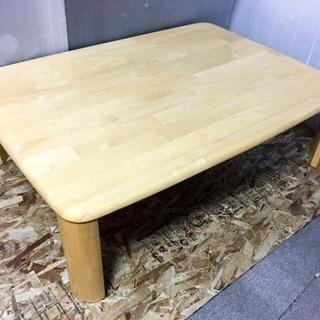 折りたたみ座卓テーブル LC091005