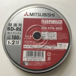 三菱化学メディア BD-RE くり返し録画用 25GB 180分 ...