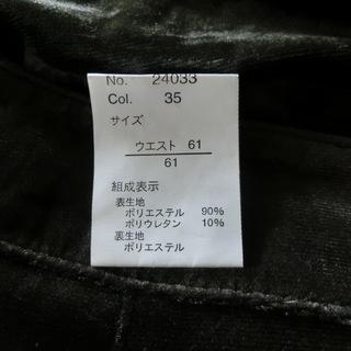 【美品】秋冬 フレアスカート 茶(ダークブラウン)ひざ丈 - 服/ファッション