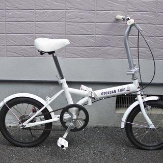 終了【中古】SoftBankお父さん自転車 白