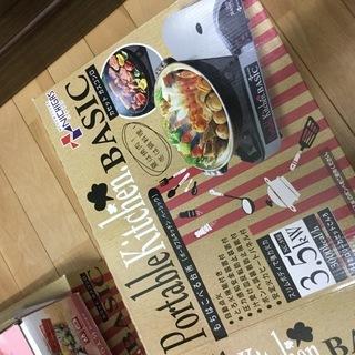 カセットコンロ + 土鍋