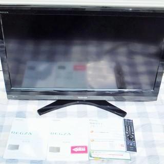 東芝 TOSHIBA 37H8000 REGZA 37V型液晶テレ...