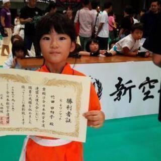 川越道場 武活道で世界の武道を学び心身の成長を! - スポーツ