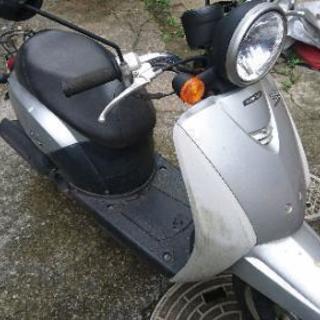 トゥデイ 50cc