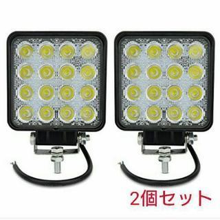 新型 LED 作業灯 ワークライト 広角 48w 2個 3ヶ月保証...