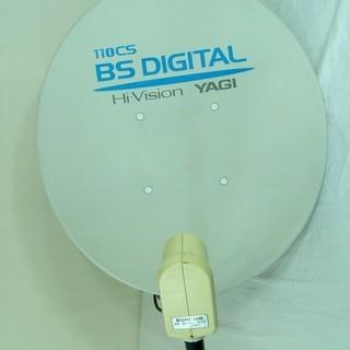 【値下げ】日立 BS 110度CSアンテナ YAGI BSRC10B