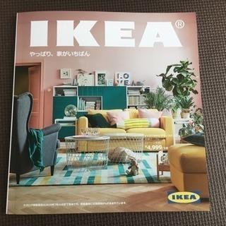 IKEA. 2018カタログ