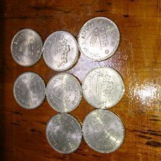 筑波博覧会500円硬貨