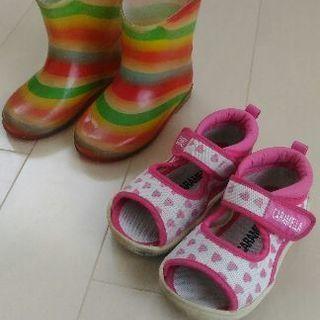 長靴とサンダルセット 子供用 女の子向き 15センチ