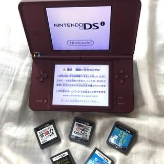 Nintendo DSi LL ワインレッド 学習系ソフト付き