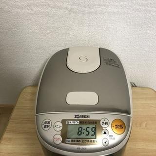 炊飯器 象印 NS-LD05