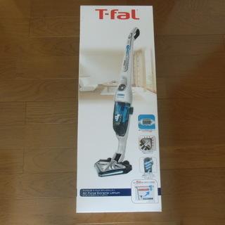 T-fal サイクロン式 コードレス掃除機★新品・未開封品