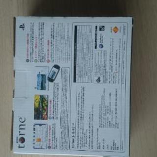 PS3 用の地上デジタルレコーダー トルネ