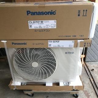 【新品未開封】2017年製 Panasonic 2.2kW 6畳用...
