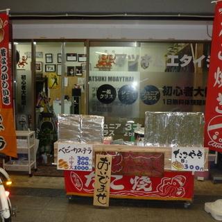 堺市西区 JR阪和線鳳駅徒歩5分。...