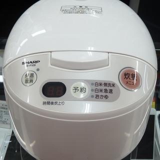 【ハンズクラフト博多店】 SHARP シャープ KS-F105-W...