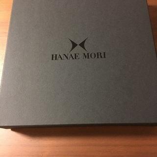 新品☆Hanae Moriの食器