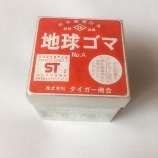 【新品未開封】【美品】タイガー商会 地球ゴマ No.A