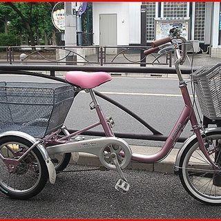 ★リサイクル(再生)自転車・中古自転車・ブリヂストン・三輪自転車・...