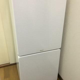 【23日・24日限定7000円】MORITA ノンフロン冷凍冷蔵庫