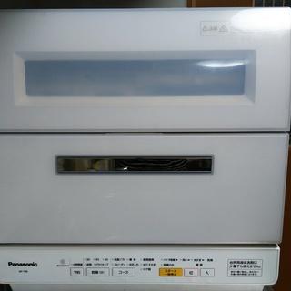 食洗器:Panasonic2015年製、美品です。